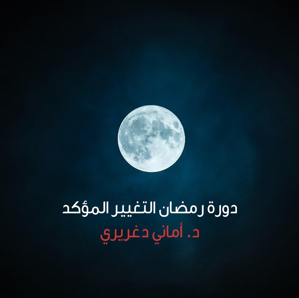 moon-1859616_1920 copy